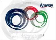 Компания Amway является одной из самой крупной и успешной  компанией