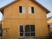 Строительство деревянно-каркасных   домов!!!...