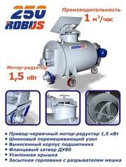 Пенобетоносмеситель  Robus 250