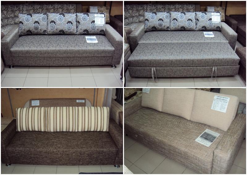 Топ диван Москва