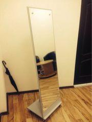 Продам зеркало в пол,  на деревянной основе