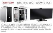 продам компьютер срочно усть-каменогорск