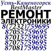 BestMaster - Компьютерный Сервис