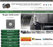 Инструмент в Усть-Каменогорске