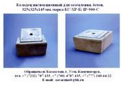 Колодец для заземления бетонный,  марка КС-ХР-Б,   IP-900-C