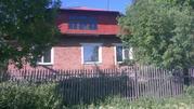Продам дом в Меновном с участком 20 соток