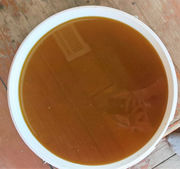 Продам мед. Урожай 2017