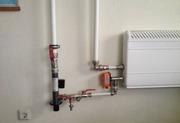 Энергосберегающие обогреватели и защитные материалы