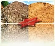 Песок мелкозернистый карьерный,  ПГС