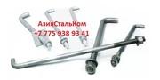 Анкерные фундаментные болты в Усть-Каменогорске
