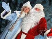 Дед Мороз и Снегурочка (Усть-Каменогорск)