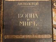 Книгу в 2-х томах